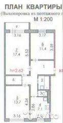 Продажа квартиры, Муравленко, Ул. 70 лет Октября - Фото 1