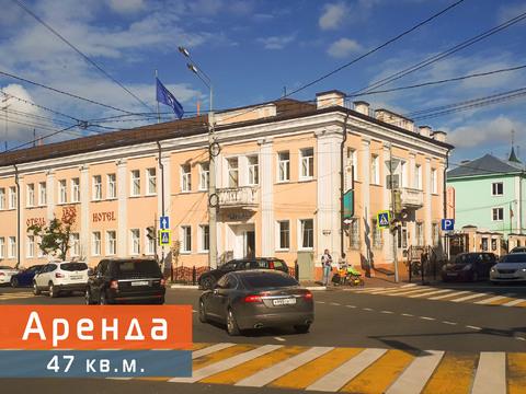 Помещение свободного назначения 47м2 в центре Ярославля - Фото 1