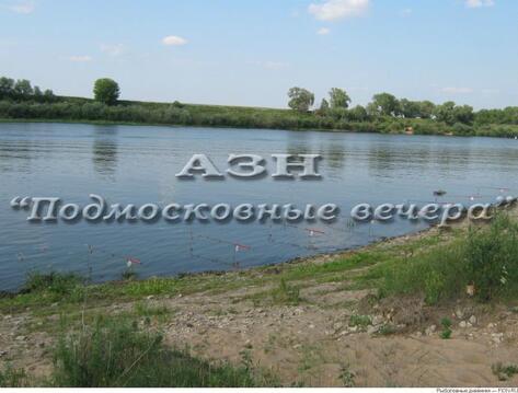 Симферопольское ш. 95 км от МКАД, Ланьшино, Участок 6 сот. - Фото 1