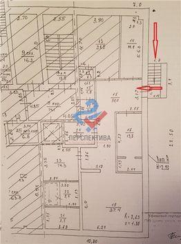 Продажа готового бизнеса, Уфа, Ул. Степана Злобина - Фото 1