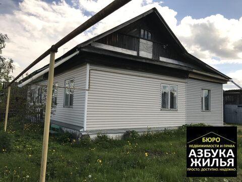 2-к квартира с участком на Совхозной за 820 000 руб - Фото 1