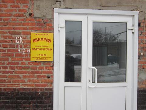 Продажа псн, Димитровград, Ул. Куйбышева - Фото 4
