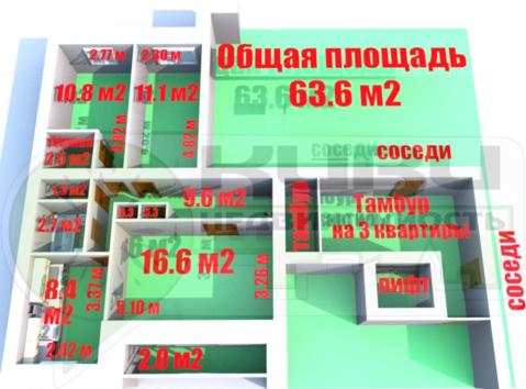 Продажа квартиры, Череповец, Ул. Первомайская - Фото 5