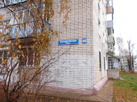 Однокомнатная квартира на Менделеева - Фото 2