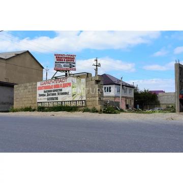 Продажа земельного участка в п.Семендер, 9 соток - Фото 2