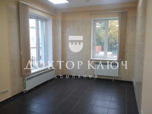 Аренда офиса, Новосибирск, Ул. Сибирская - Фото 1
