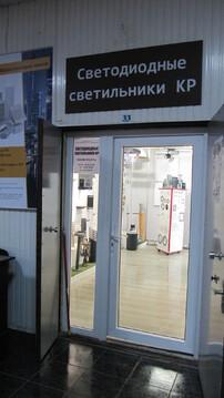"""""""Центр города""""- готовый бизнес с арендаторами - Фото 2"""