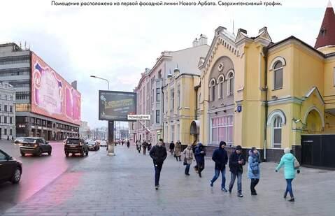 Продается готовый бизнес 14 кв.м, м.Арбатская, - Фото 4