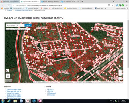 Продается зем.участок в СНТ Красный городо, 100 км от МКАД, 8,7 соток - Фото 1