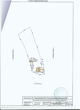 Продам дом 246м с земельным участком - Фото 1