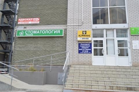 Стоматология, Шумакова - Фото 3