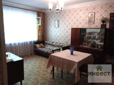 Продается однокомнатная квартира, г. Наро- Фоминск, ул. Ленина 31 - Фото 1