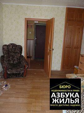 Комната в общежитии 460 000 руб - Фото 4