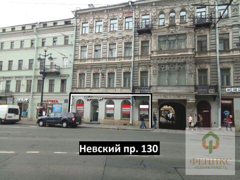 Невский пр. 130. Помещение 325 кв.м. - Фото 3