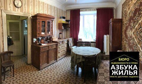 1-к квартира на Ленина 10 за 899 000 руб - Фото 1