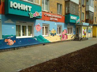 Продажа готового бизнеса, Пермь, Ул. Полины Осипенко - Фото 1