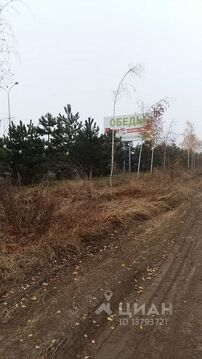 Продажа участка, Владикавказ, Архонское ш. - Фото 1