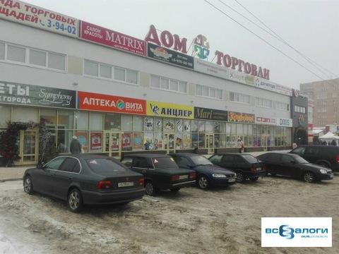 Продажа торгового помещения, Димитровград, Ул. Гвардейская - Фото 4