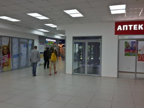 Торговый блок 10 кв.м. в ТЦ Прага - Фото 2