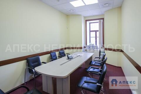 Аренда помещения свободного назначения (псн) пл. 254 м2 под банк, , . - Фото 2