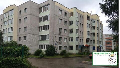 Просторная квартира в экологически чистом районе - Фото 1