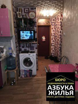 1-к квартира на Котовского 26 за 850 000 руб - Фото 4