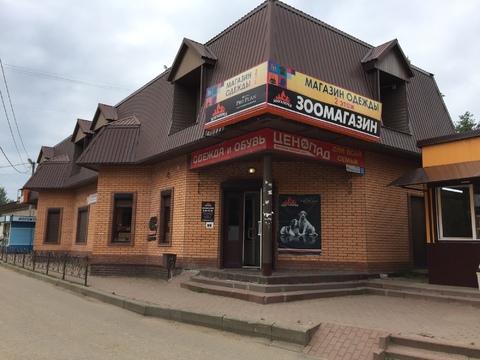 Аренда помещения в г. Наро-Фоминске. - Фото 1