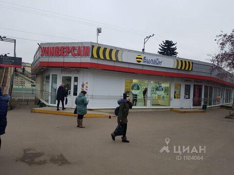 Аренда торгового помещения, Видное, Ленинский район, Ул. Вокзальная - Фото 1