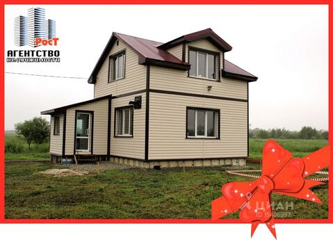 Продажа дома, Артем, Ул. Северная - Фото 1