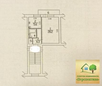 1-комнатная квартира в с. Павловская Слобода, ул. Дзержинского, д. 3 - Фото 3