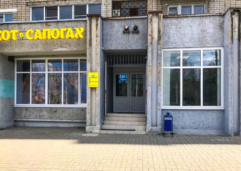 Аренда помещения на главной артерии города Ярославля. - Фото 2