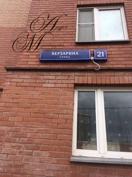 Берзарина 21 - Фото 1