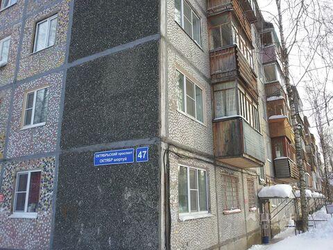 Продажа квартиры, Сыктывкар, Октябрьский пр-кт. - Фото 1