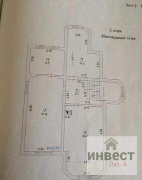 Продаётся 2х этажный загородный дом 185 кв.м. 6 соток, д. Руднево. - Фото 4