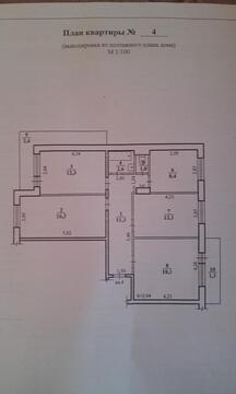 Продажа квартиры, Чита, Ул. Забайкальского Рабочего - Фото 1
