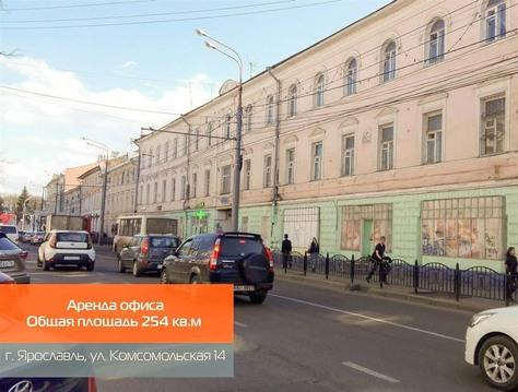 Солидный объект на первой линии, 2 этаж, отдельный вход с Комсомольско - Фото 1