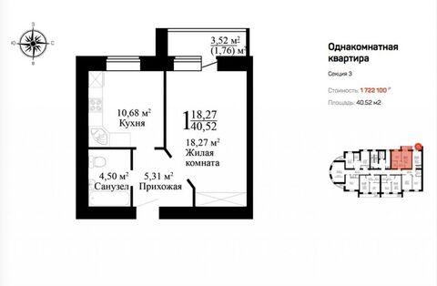 Продажа квартиры, Пенза, Ул. Ладожская - Фото 1