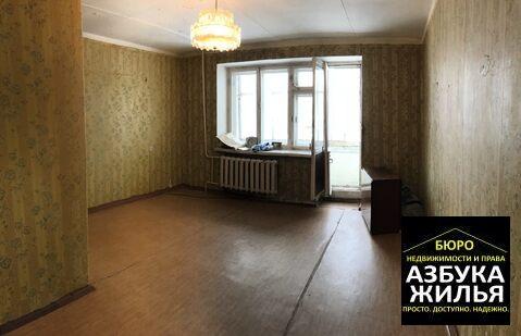 1-к квартира на пл. Ленина 6 за 810 000 руб - Фото 1