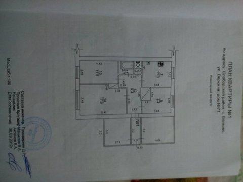Продажа дома, 63.7 м2, с Волково, Верхняя, д. 71 - Фото 1