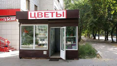 Продажа готового бизнеса, Воронеж, Ул. Карпинского - Фото 1