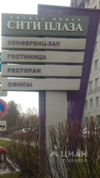 Продажа офиса, Кемерово, Ул. Терешковой - Фото 1