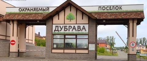 Продам земельный участок в оп Дубрава - Фото 1
