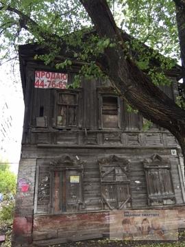 Продам 1/2 часть ветхого дома в центре Саратова - Фото 2