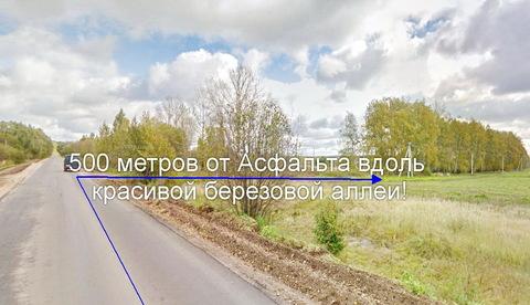 20 соток на окраине д.Ждамирово, недорого, Симферополька 115км от МКАД - Фото 4