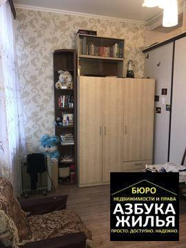 3-к квартира на Зернова 18 за 1.8 млн руб - Фото 4