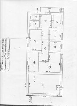 Продажа производственного помещения, Липецк, Ул. Адмирала Нахимова - Фото 1