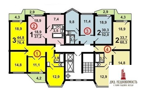 Продажа Трехкомнатная Квартира г. Железнодорожный, ул. Лесопарковая . - Фото 1