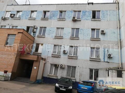 Продажа офиса пл. 2468 м2 м. Кунцевская в административном здании в . - Фото 1