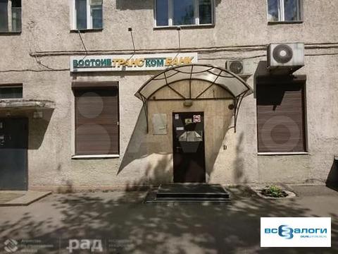 Объявление №66271456: Продажа помещения. Иркутск, ул. Маяковского, 5А,