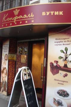 Продажа псн 249 кв.м. в ЦАО, Козицкий переулок 1а - Фото 3